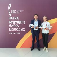 Политехники работали в Сочи на Всероссийском форуме «Наука будущего — наука молодых»
