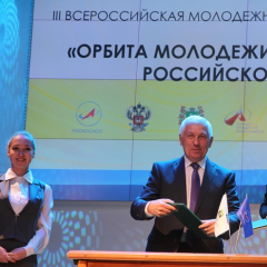 Специалистов для космодромов Байконур и Восточный будет готовить Томский политех по заказу Роскосмоса