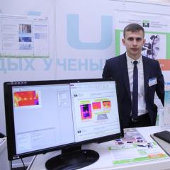 Политехники получили больше всего премий Томской области для ученых