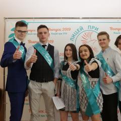 Лицей при ТПУ вошел в топ-20 первого рейтинга лучших школ России в сфере информационных технологий