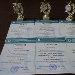 Команда студентов ТПУ — победители Всероссийской олимпиады по высшей математике