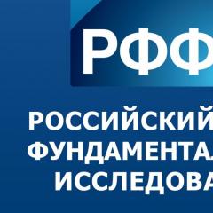 Молодые исследователи ТПУ выиграли 31 грант РФФИ