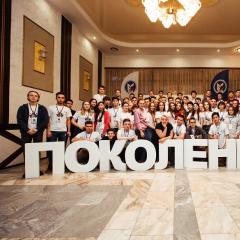 «Поколение Z»: сто первокурсников ТПУ сыграли в интеллектуальную игру и посетили мастер-классы