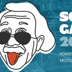 7 апреля в России стартует Science Game — командная игра для молодежи, разработанная в ТПУ