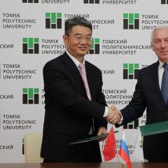 ТПУ и Китайская академия наук и развития технологий создадут центр в рамках глобальной инициативы «Один пояс — один путь»