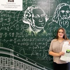 Тысячный абитуриент в магистратуру: «Я приехала из Красноярска в ТПУ за лучшим в России техническим образованием»