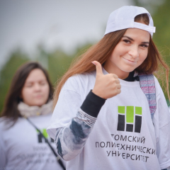 В честь Дня студента студенты и аспиранты Томского политеха получат двойную стипендию