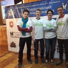 Лицеисты ТПУ сразились с российскими школьниками в интеллектуальных боях по физике