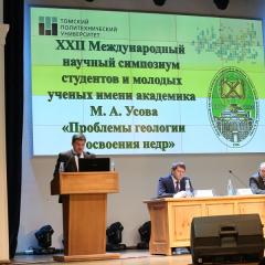 Самая крупная геологическая конференция России стартовала в ТПУ