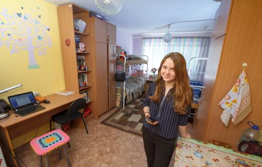 Общежитие № 13