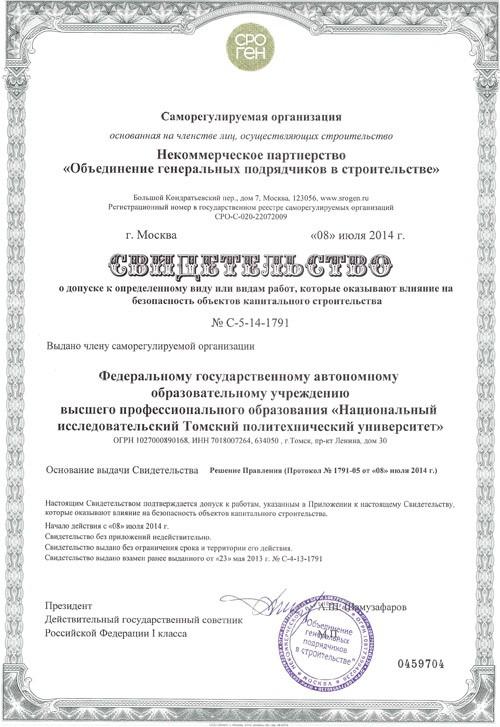 Реестр лицензий на работы и услуги в облас продажа дистрибьюторского бизнеса