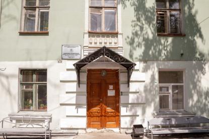 Общежитие № 2