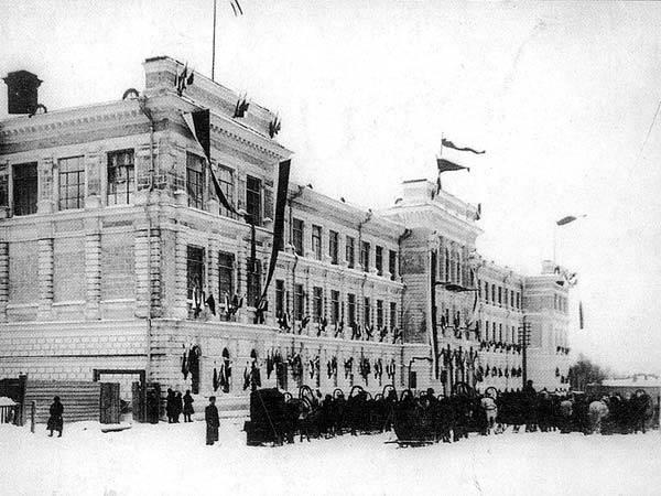 Открытие Томского технологического института. 1900 г