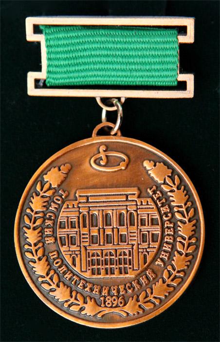 Медаль «За заслуги перед Томским политехническим университетом» III степени