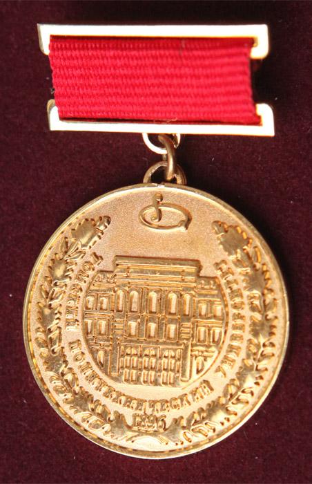 Медаль «За заслуги перед Томским политехническим университетом» I степени