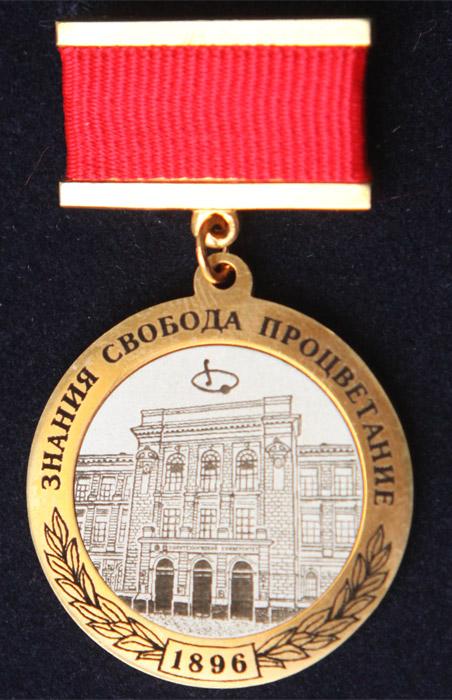 Медаль «За участие в развитии Томского политехнического университета» II степени