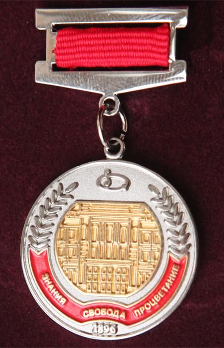 Медаль «За участие в развитии Томского политехнического университета» I степени
