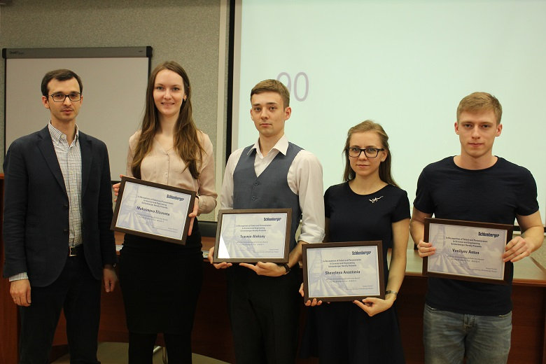 Schlumberger grants four scholarships to TPU students / TPU